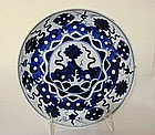 Antique Japanese Arita Blue And White Plate