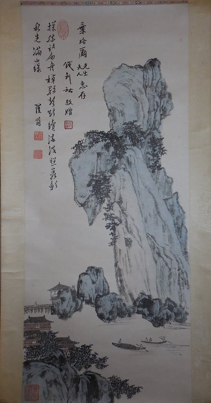 Chinese Scroll Paining. Landscape. Chien Chien-chiu, member Kuomintang
